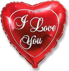 """Сердце """" Я тебя люблю """""""