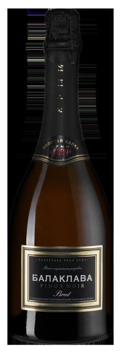 Balaklava Pinot Noir Brut Rose, 0.75 л.