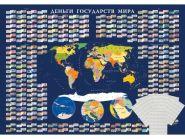 """Настенный планшет для монет """"Деньги государств Мира"""""""