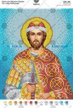 А4Р_261 Virena. Святой Князь Александр. А4 (набор 725 рублей)
