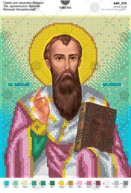 А4Р_379 Virena. Святой Архиепископ Василий Великий Кесарийский. А4 (набор 650 рублей)