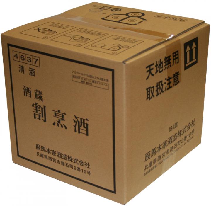 Sakagura Sake, 18 л.