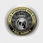 10 рублей, РЕАЛ МАДРИД - ИСПАНИЯ , гравировка (REAL MADRID)