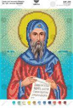 А4Р_339 Virena. Святой Преподобный Антоний Великий. А4 (набор 700 рублей)