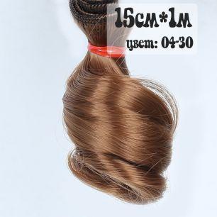 15см*1м-Трессы для кукол_04-30