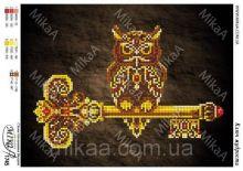 MikaA-1745 Мика. Ключ Мудрости. А4 (набор 525 рублей)