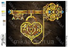 MikaA-1747 Мика. Ключ Счастья. А4 (набор 450 рублей)