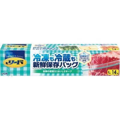 Lion Reed Пакеты с двойной молниней для длительного хранения и замораживания продуктов и готовых блюд в холодильнике или морозильнике 28*26,8 см 14 шт
