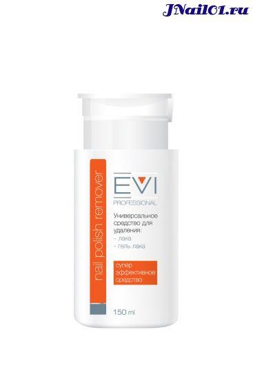 EVI professional, Универсальное средство для удаления лака и гель-лака с помпой-дозатором, 150 мл