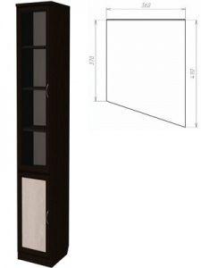 Шкаф для книг консоль правая (модуль 202) венге