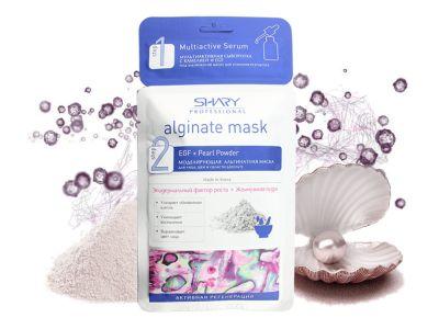 Профессиональная альгинатная маска с сывороткой (с камелией и EGF) АКТИВНАЯ РЕГЕНЕРАЦИЯ с EGF и жемчужной пудрой, 28гр+2гр