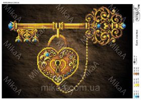 MikaA-1746 Мика. Ключ Счастья. А3 (набор 650 рублей)