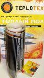 Инфракрасный теплый пол Teplotex