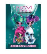 Дневник для старших классов Action! Novi Stars, 48 л., линейка (арт. NS-DU-1)