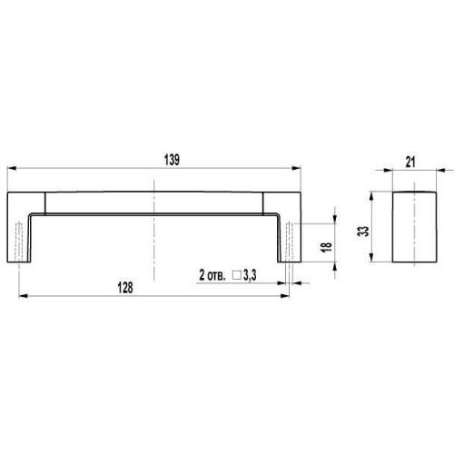 Ручка-скоба S-102128 St светлый / венге - накатка