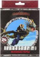 Набор фломастеров Action! Dragons, 24 шт., разноцветный (арт. DR-AWP206-24)
