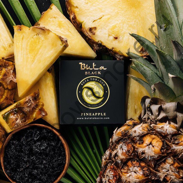 Buta Black 100 гр - Pineapple (Ананас)