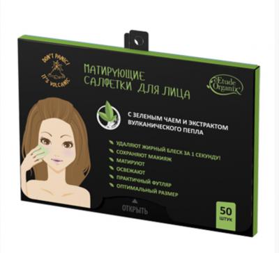 Etude Organix  матирующие салфетки для ЛИЦА с ЗЕЛЕНЫМ ЧАЕМ и экстрактом вулканического пепла 50шт/упак
