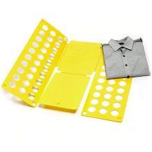 Рамка для складывания взрослой одежды Clothes Folder (Клозес Фолдер), Цвет: Жёлтый