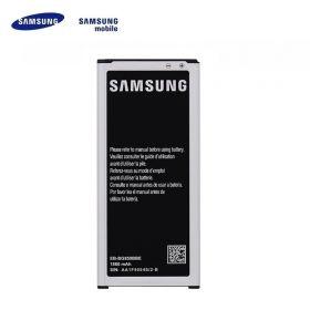 Аккумуляторная батарея Samsung EB-BG850BBE для смартфона Samsung Galaxy Alpha SM-G850F