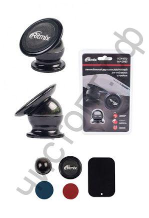 Держатель для мобил. устр. RITMIX RCH-013 Magnet, 360°, металл, блистер. Магнитное крепление.
