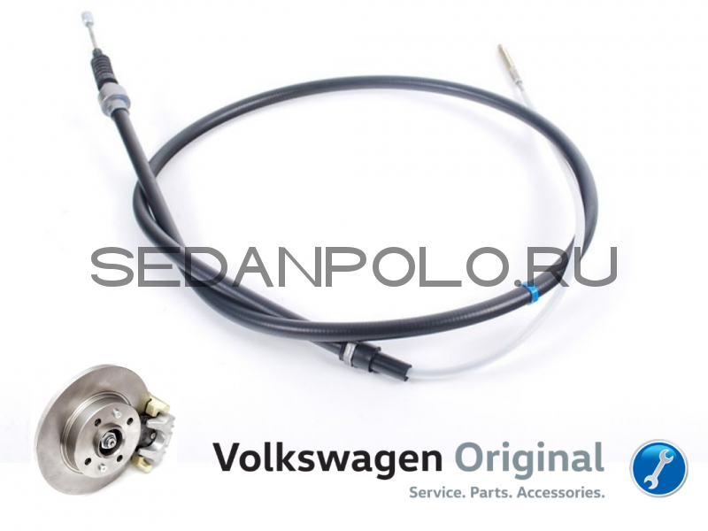 Трос Ручного тормоза Оригинал VAG (Диски) Volkswagen Polo Sedan